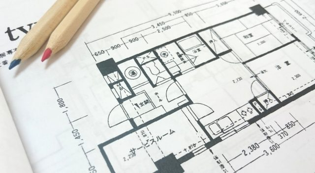 構造・設備の変更