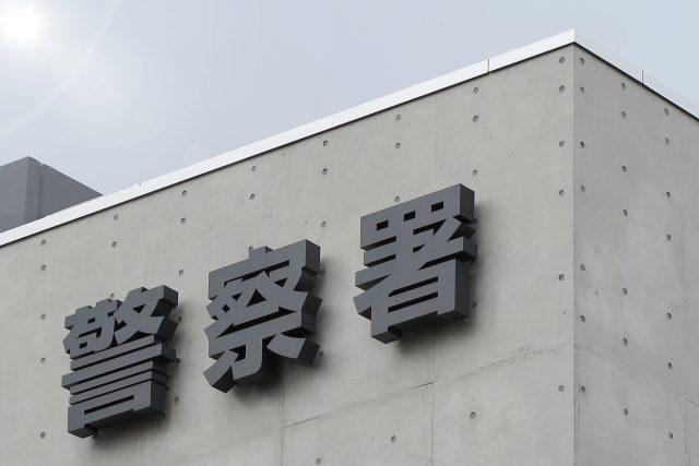 風営ニュース(2018/8/30)