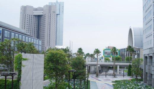 千葉県で風俗営業許可を申請するなら押さえておきたい風営法・条例を行政書士がご案内!