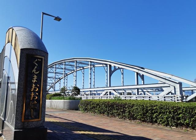 群馬県の前橋市で、「深夜酒類提供飲食店」の許可を取得するときに注意すること