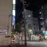 千葉県松戸市での深夜営業許可の事例(ご依頼の翌日に測量、2日後に手続き完了)