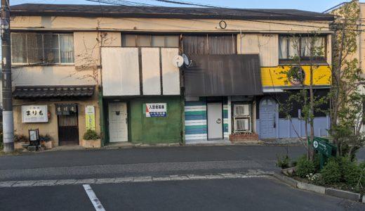 茨城県日立市での風俗営業1号許可の事例